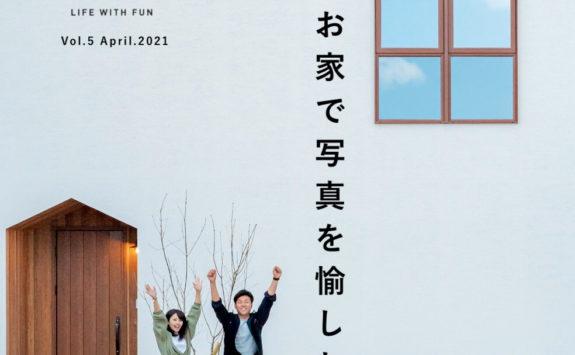 お家で写真を愉しむ。徳島の新モデルハウスで撮影してみた!