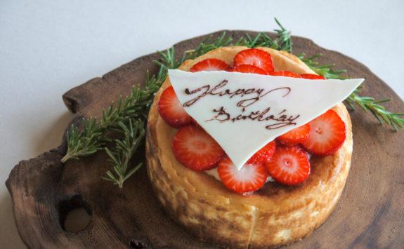 お家で特別なチーズケーキ。徳島で予約の取れないレストランパティシエに聞いてみた!